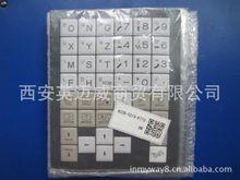 供应发那科薄膜面板 A02B-0319-K710#M