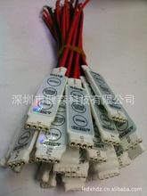 LED灯条控制器  可控制3528 5050RGB灯条控制 简单 方便!
