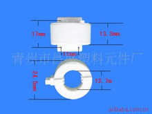 供应磁环外壳、非晶磁芯外壳(图)
