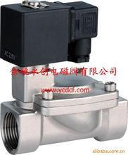 余姚电磁阀 ycd11二通式水用铜阀 16公斤 耐高压节能型零温升线圈图片