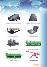 振动冷却散堆机/复合肥用散堆机