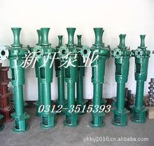 3PNL泥浆泵 供应PNL泥浆泵杂质泵 立式泥浆泵