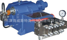高压柱塞泵3D2D-SZ 柱塞泵 超高压柱塞泵 超高压水射流