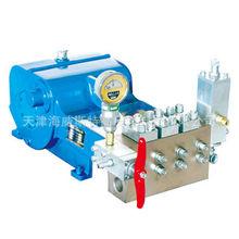 高压柱塞泵3DK-SZ 柱塞泵 超高压柱塞泵 清洗泵 高压水射流设备