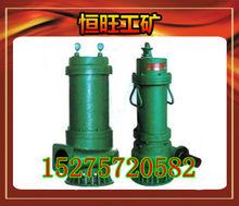 矿用18.5KW排污泵,排沙泵,潜水电泵