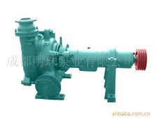 明珠泵业PS型砂泵  2.5PS