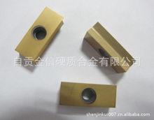 硬质合金刀片 合金数控刀片 带孔坡口机刀片