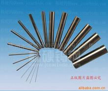 (钨钢)硬质合金空心管材圆棒、元车刀、棒料、棒材