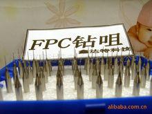 全新PCB钻头、钻咀