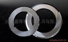 供应薄膜硬质合金分切刀