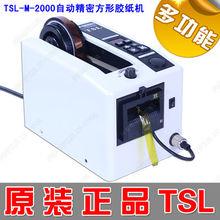 贴胶纸机_振动盘LED灯管自动贴胶纸机产品自动贴胶纸