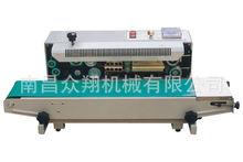 南昌进贤医疗器械封口机 快速封口机 薄膜封口机 900型自动封口机