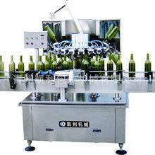 QSP-18H型 聚酯瓶/玻璃瓶全自动翻转式冲瓶机