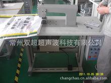 编织袋封口,压印,焊接一次成型,适用于pp袋,蛇皮袋各种编织袋