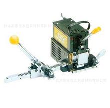 供应手动PP带打包机电熔捆扎机