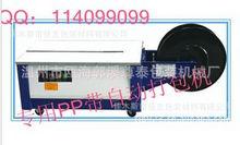 厂价供应低台实用型PP带捆扎机半自动打包机