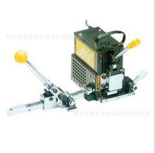厂价供应手动纸箱PP带打包机捆扎机电熔免铁扣打包机