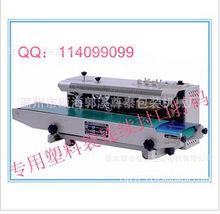 供应1000型墨轮印字连续薄膜封口机