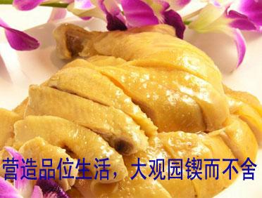 东商网成功推广东莞市大观园膳食管理服务有限公司的案例
