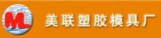 东商网成功推广东莞创伟塑胶模具公司的案例