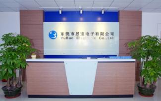 苹果MFI认证企业:东莞昱宝电子有限公司