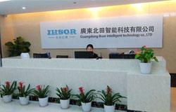 深化创新驱动发展,助推中国工业4.0进程