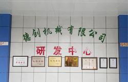 15年专注液体硅胶机械生产工艺——广州德创