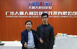 第9期:东莞唯一提供专业人才测评服务的企业-广东人啊人