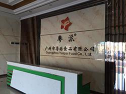 """坚持""""质量第一""""为生产宗旨-广州市粤派食品"""