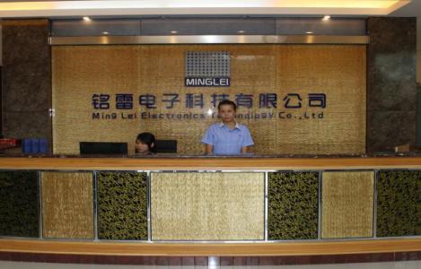 第8期:国家高新企业-东莞市铭雷电子科技有限公司