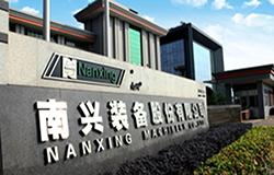 板式木工机械行业代表企业·广东500强企业—南兴装备股份万博官网bet