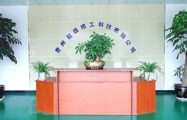 专注于精密刀具生产厂家—贵州超盛精工科技万博manxbet
