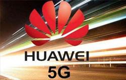 华为5G全球上百国家使用 唯独这两个国家排除在外