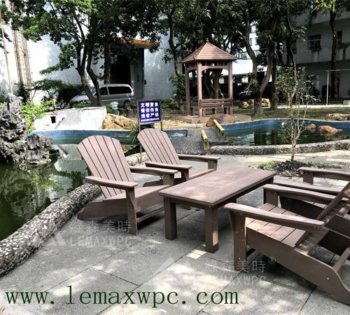 户外组合桌椅