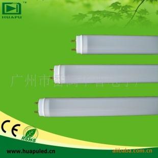 LED日光灯管 LED TUBE