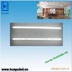 供应LED灯管/LED Tube Light