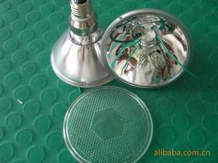 PAR38灯杯外壳