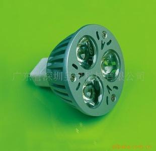 供应可调光LED射灯