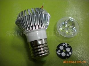 大功率LED灯杯 灯壳