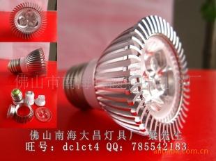 LED灯壳灯杯E27灯壳