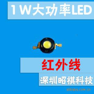 供应1W大功率LED 发光二极管 红外