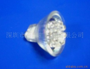 小功率LED灯杯MR11 ,MR16