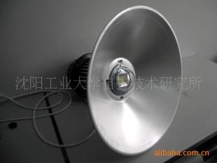 供应大功率LED工矿灯具120W铝制外壳