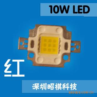 供应10W 大功率LED/发光二极管/红