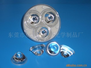 大功率LED聚光灯杯