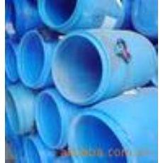 废PP塑胶回收