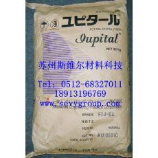 南通宝泰菱 POM F20-03 苏州代理长期供应