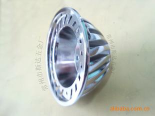 供应 LED 外壳 射灯 灯杯 外壳 LED外壳 厂家直销