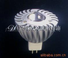 供应LED大功率灯杯,LED灯杯