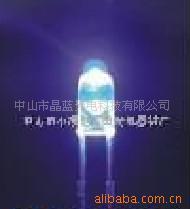 发光二极管LED聚光灯珠